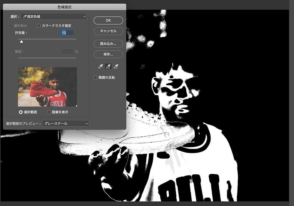 Photoshopで写真の特定の色を変換・調整する簡単テクニック12