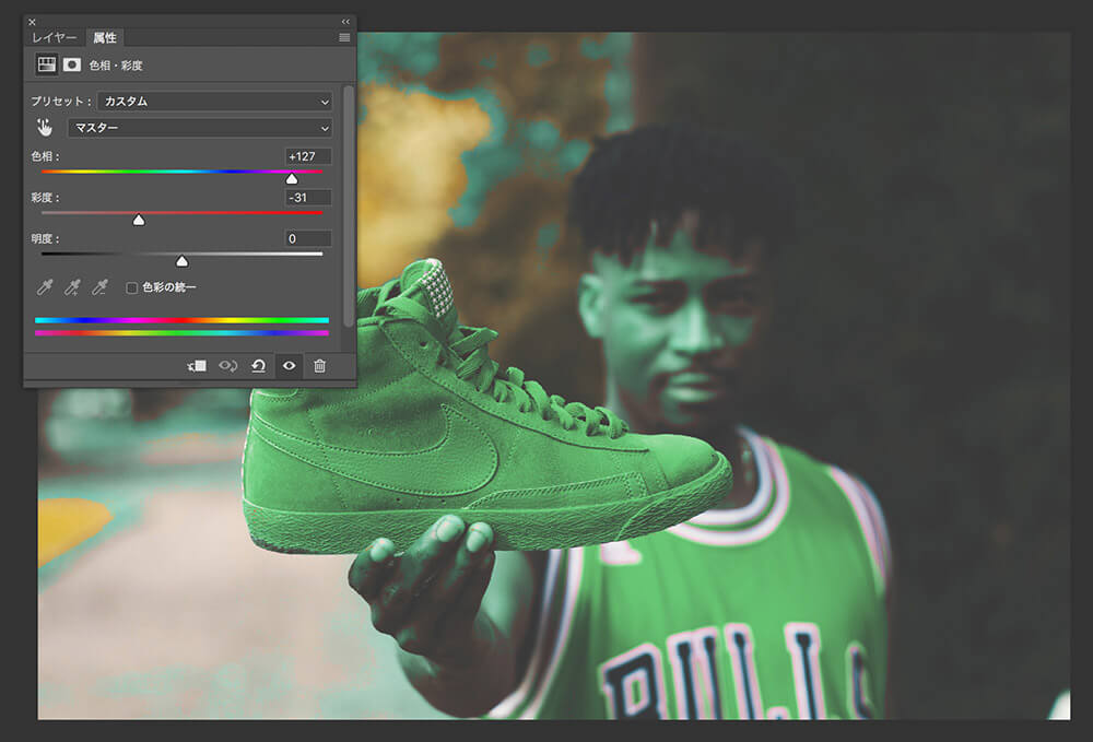 Photoshopで写真の特定の色を変換・調整する簡単テクニック13