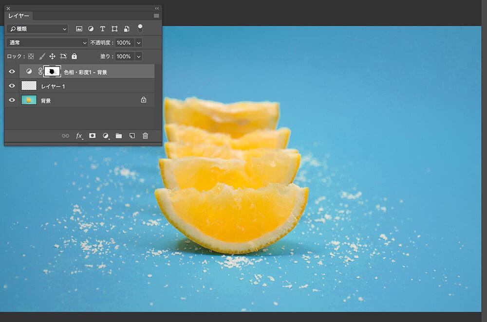 Photoshopで写真の特定の色を変換・調整する簡単テクニック7