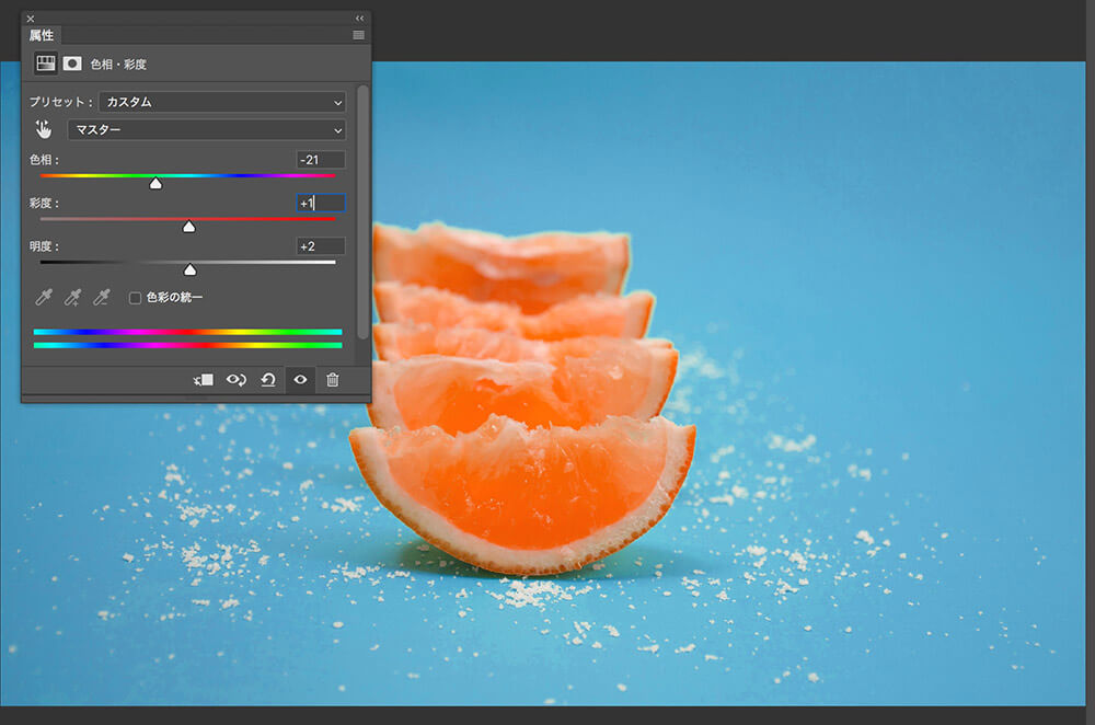 Photoshopで写真の特定の色を変換・調整する簡単テクニック9