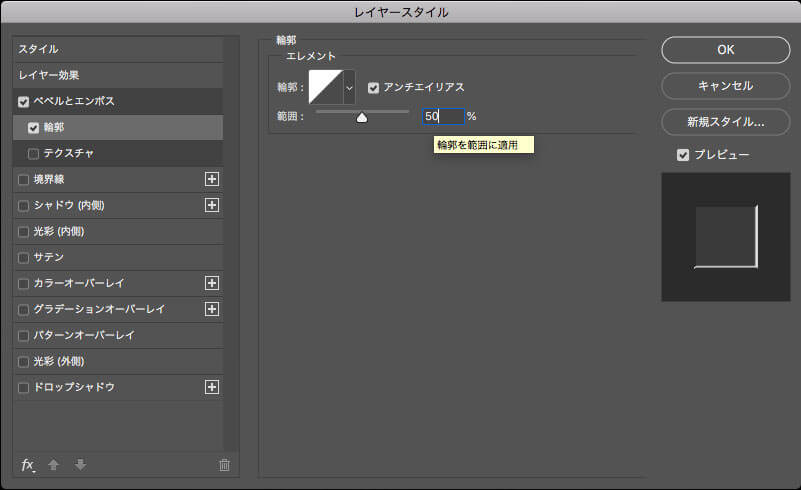Photoshopでダイヤモンドのキラキラでゴージャスな文字エフェクトの作り方11