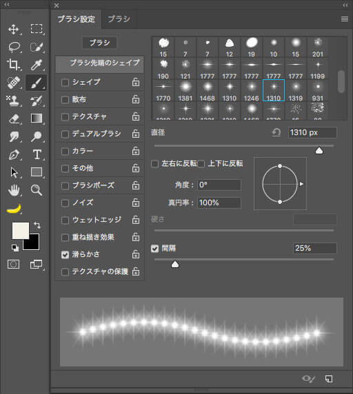 Photoshopでダイヤモンドのキラキラでゴージャスな文字エフェクトの作り方16