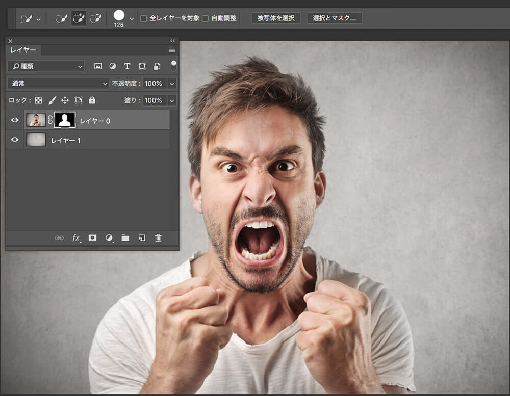 Photoshopで写真の特定の色を変換・調整する簡単テクニック5