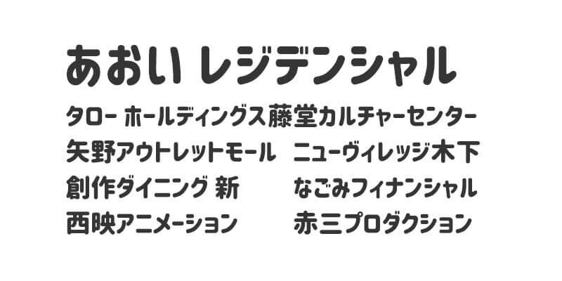 コーポレート・ロゴ(ラウンド)