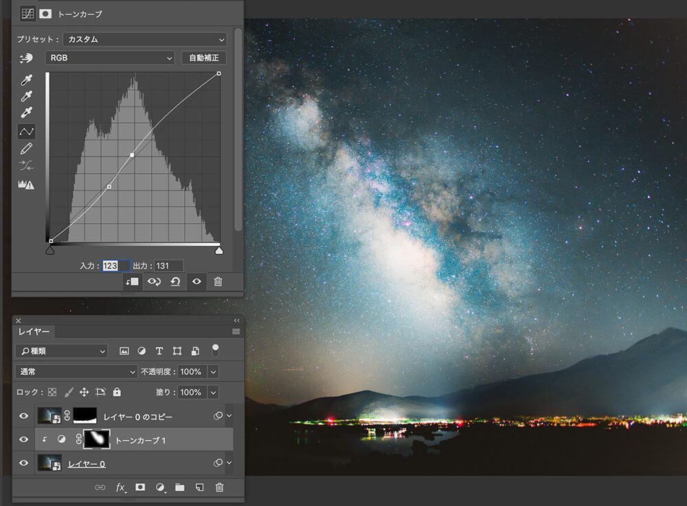 Photoshopでキラキラに輝く満点の星空を演出する方法12