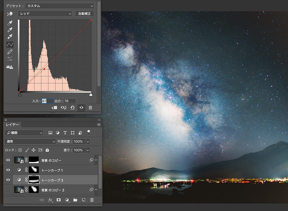 Photoshopでキラキラに輝く満点の星空を演出する方法17