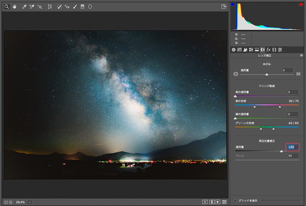 Photoshopでキラキラに輝く満点の星空を演出する方法6