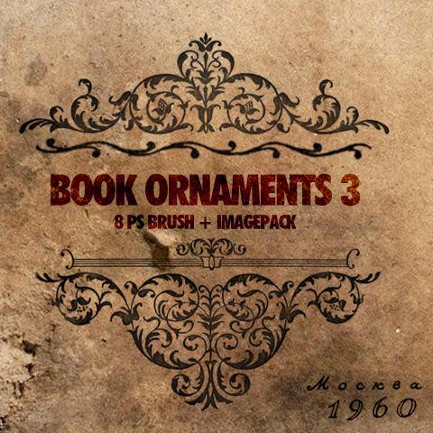 bookornament1
