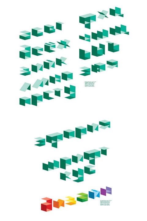 cube_cyr