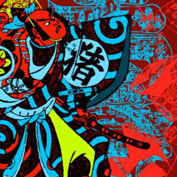 geishavector