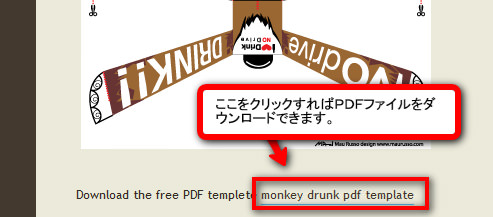 drunkenmonkey3