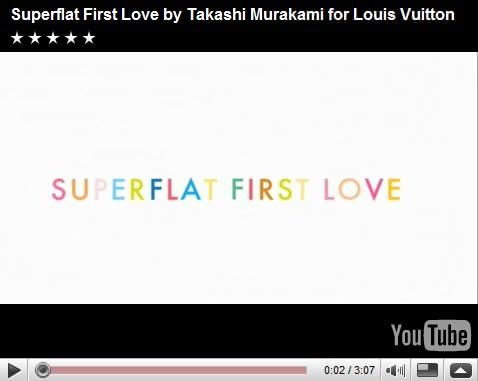 superflat-first-love1