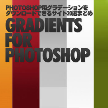 gradientsforphotoshop1
