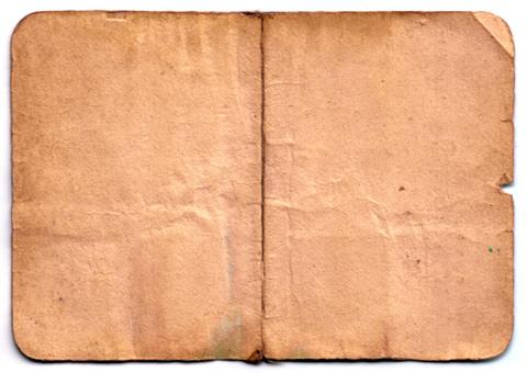 sa_id_book-_texture