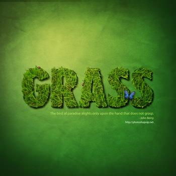 supergrasstext