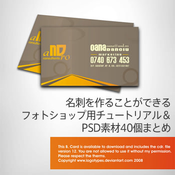 40businesscards