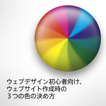 3selectingcolor