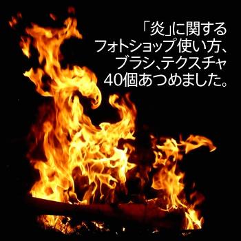 40fireresource
