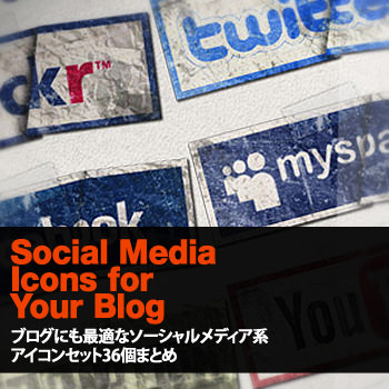 36socialmediaicon