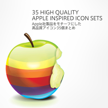 35appleicon