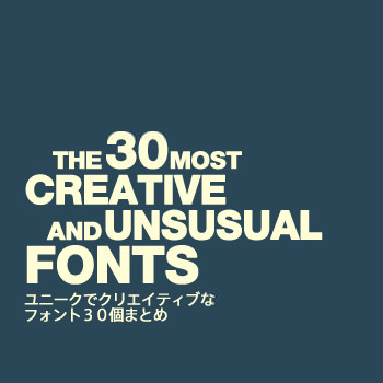 30creativefont