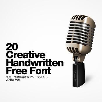 20creativehandwrittenfont