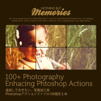 100photopsaction
