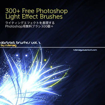 300lightingbrush