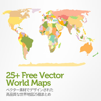 25vectorworldmap
