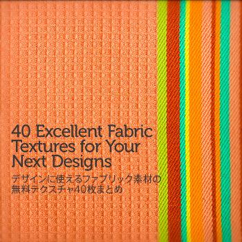 40fabrictexture
