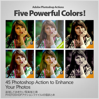 45extrapsaction3