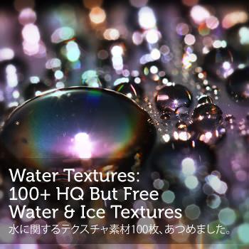 100watertexture