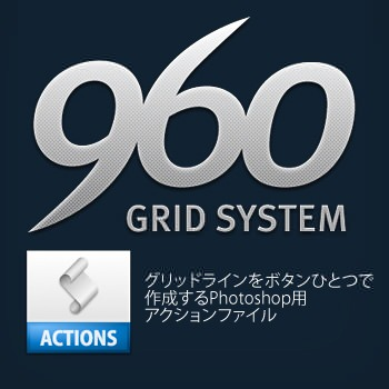 960gridaction
