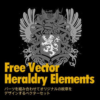heraldryvector