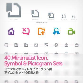 40minimalpictoicon