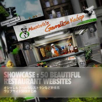 50restaurantwebsite