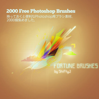 2000psbrush
