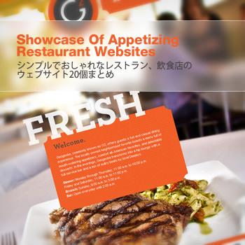 20appetizingfoodwebsite