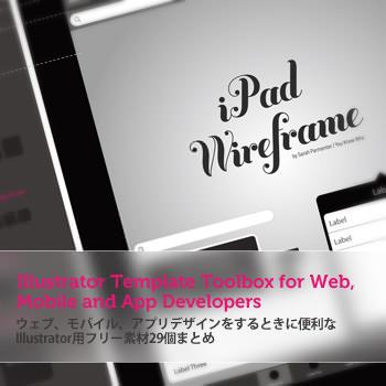 29illustratordesignkit