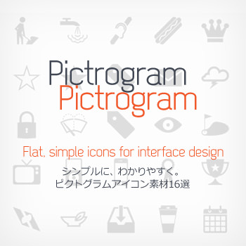 pictogram_iconset
