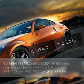 15html5_template