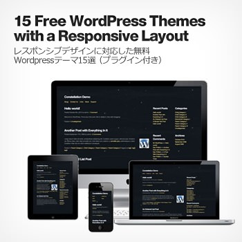 15responsive_wordpress_theme