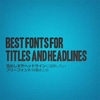 38headline_font