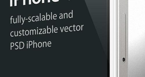 004-iphone-4s-mockup-psd-editable-3d-template