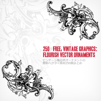 250ornament_vector