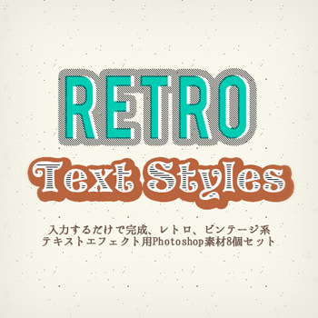 8retrotexteffect