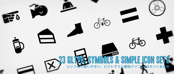 23symbolicon_top