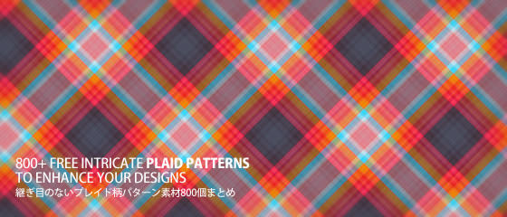 800plaidpattern_top