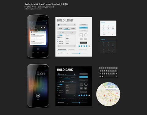 android_gui_03