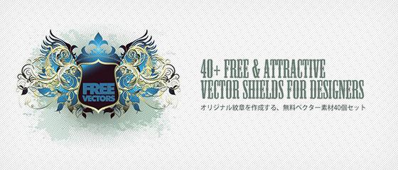 40shield_vector_top